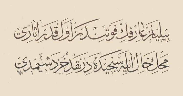 Khalid 3.jpeg