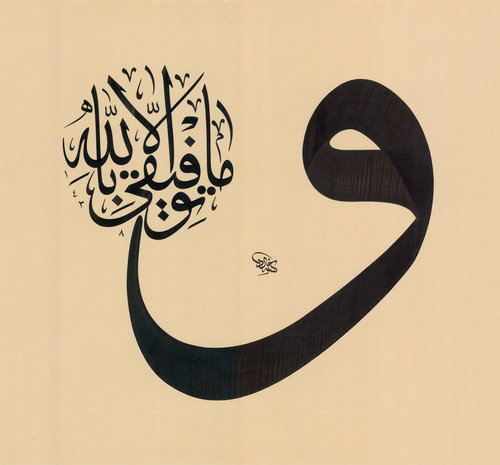 Khalid 2.jpeg