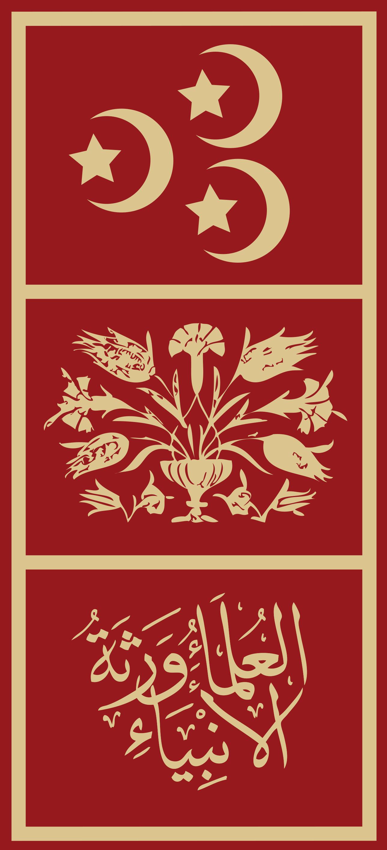 CMC logo gold on red.jpg