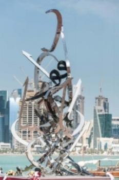 Calligraphic sculpture in Qatar by Sabah Arbilli