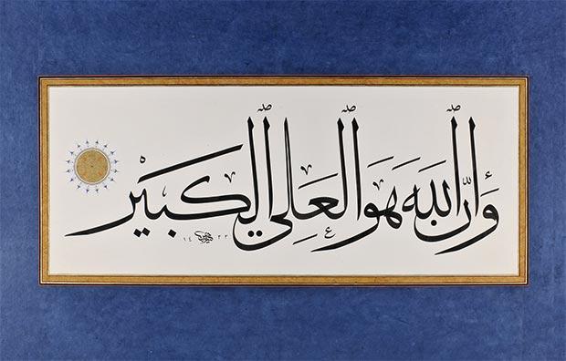 Ayman_Hassan_calligraphy_05.jpg
