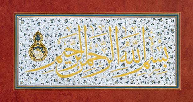 Ayman_Hassan_calligraphy_04.jpg