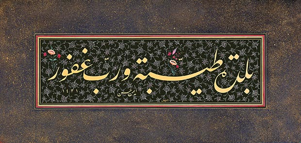 Ayman_Hassan_calligraphy_02.jpg