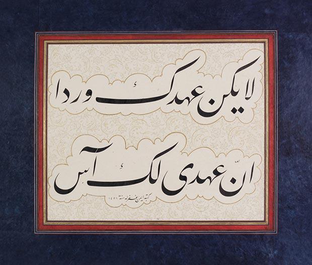 Ayman_Hassan_calligraphy_07.jpg