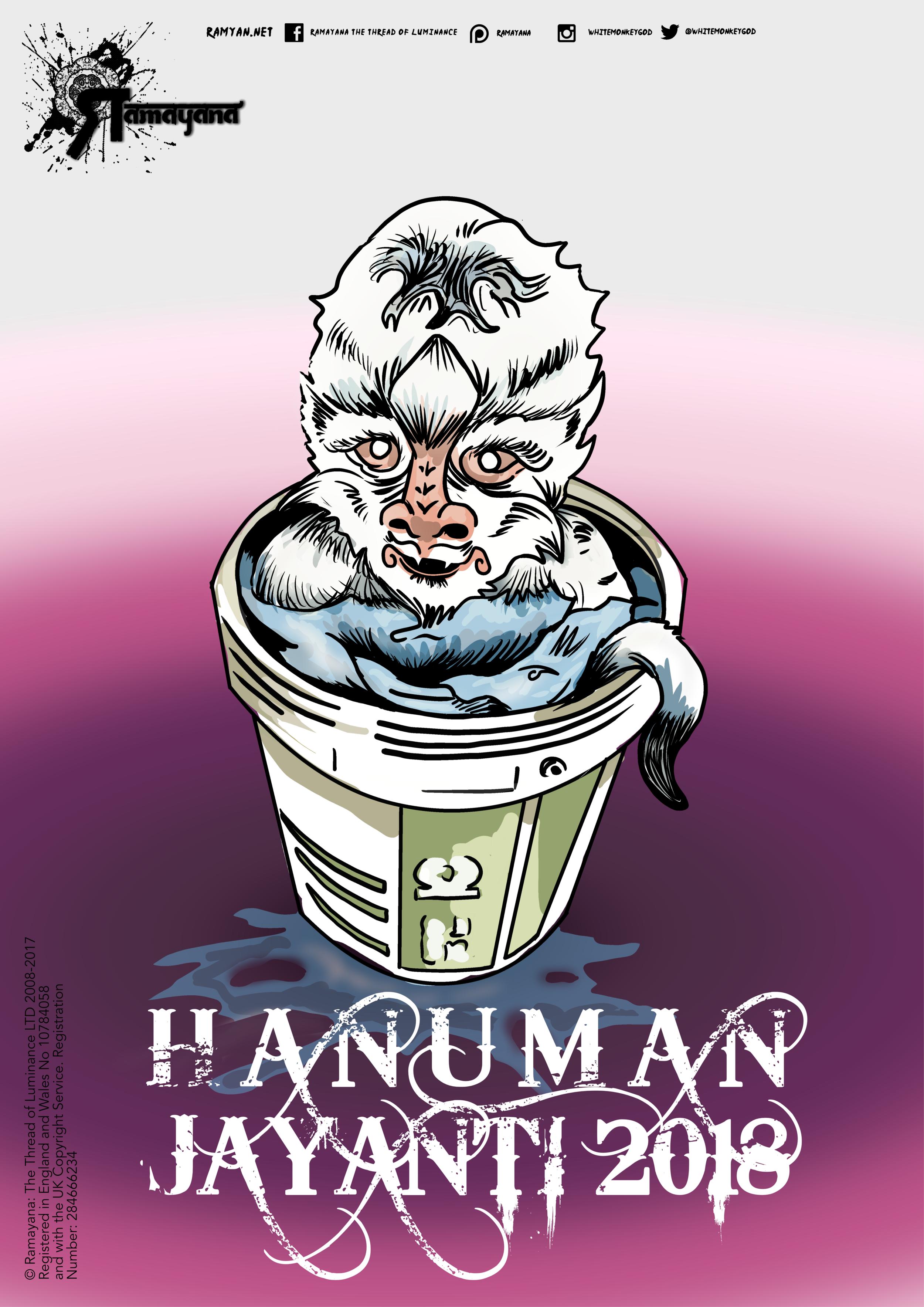 hanumanjayanti.png