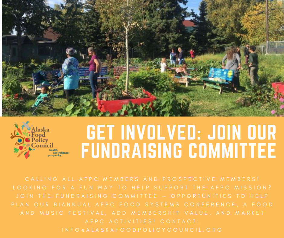 get involved_ join our fundraising committee.png