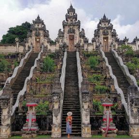 Pura Luhur Temple.