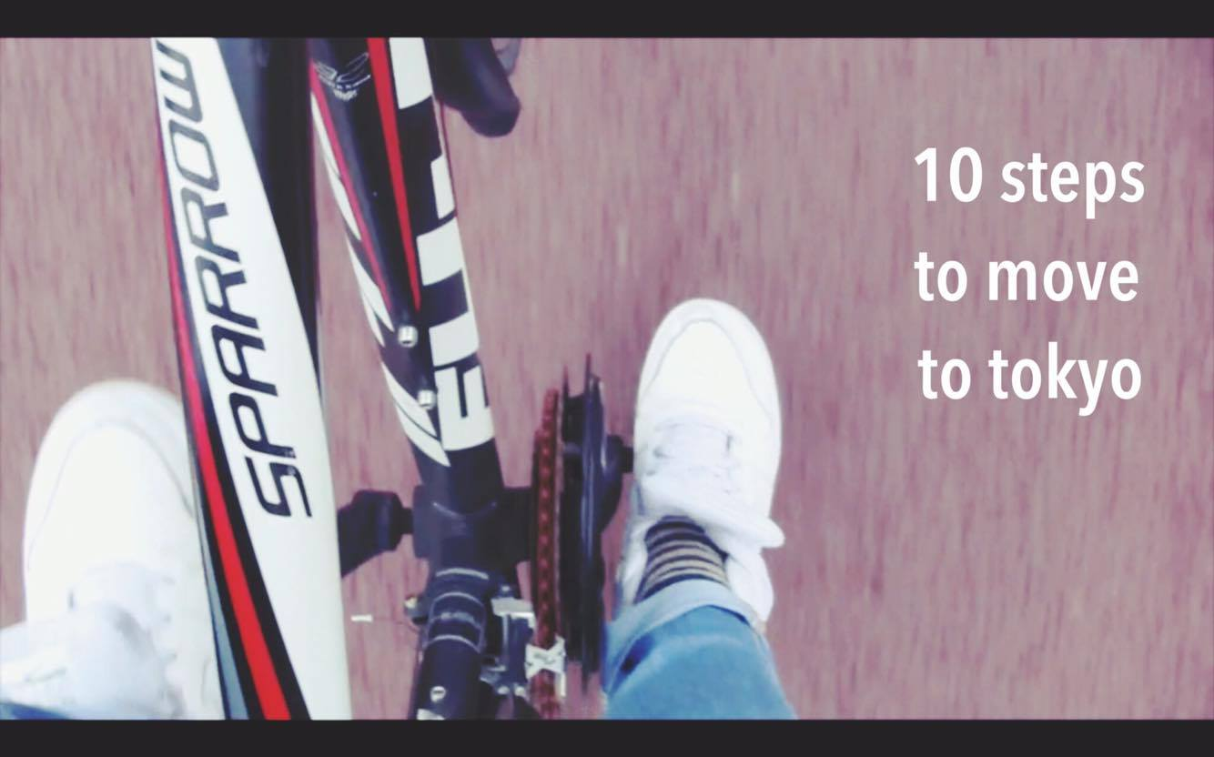 bike 10 steps.jpg