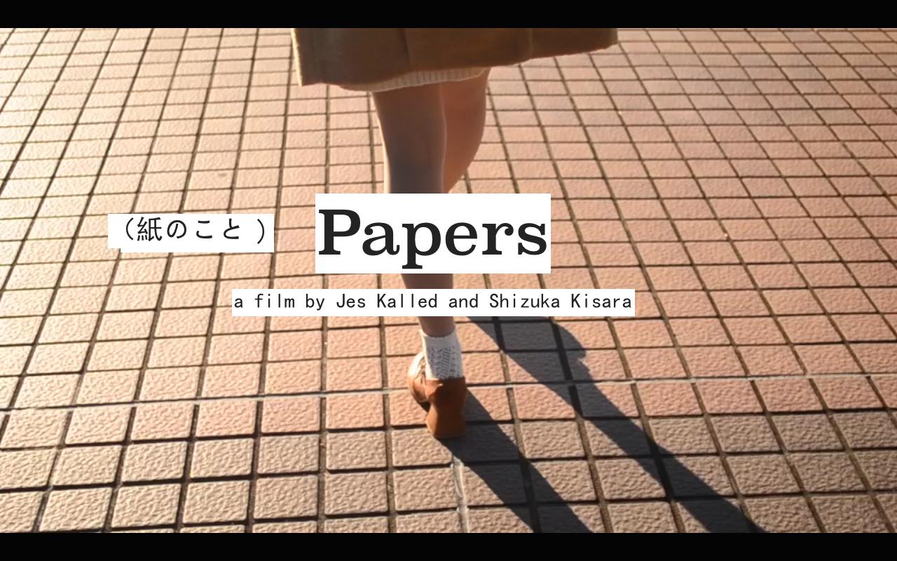 紙のこと - Papers - By Jes Kalled and Shizuka Kisara. Chiba, Tokyo, Japan.