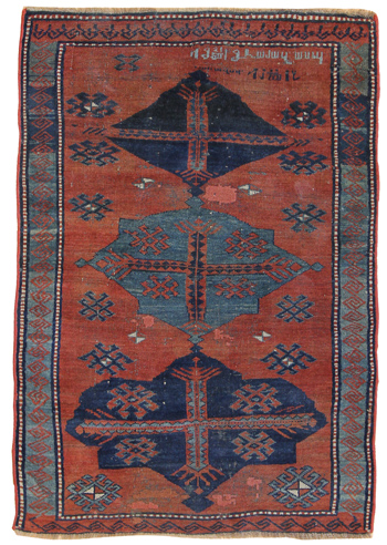 armenian village rug, dated 1912, 4' x 6' inscription: hamazasp
