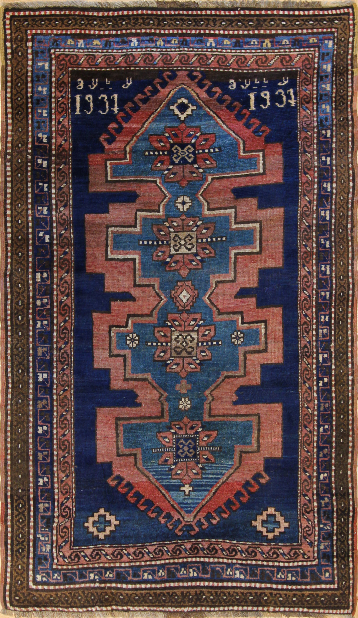 5 Armenian Kazak, Dated 1931, Woven in Caucasus, 3'10''x6'8''