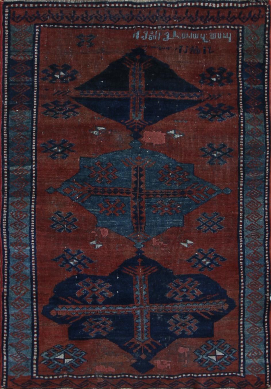 230 Armenian Village Rug, Dated 1919, Inscribed Hamazasp, 4' x 5'9''