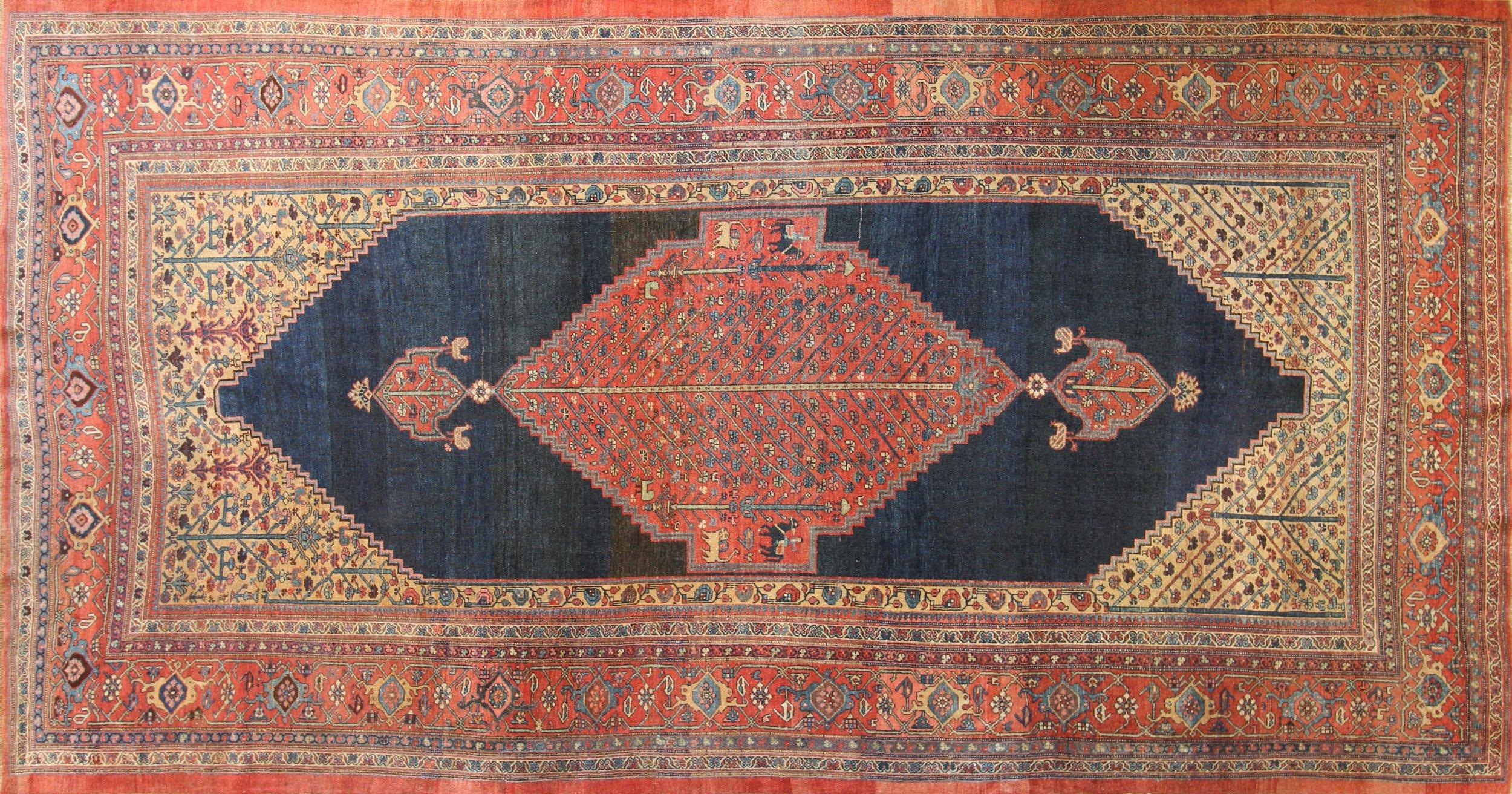 "231 Bidjar Persian circa 1740 7'6""x14'"