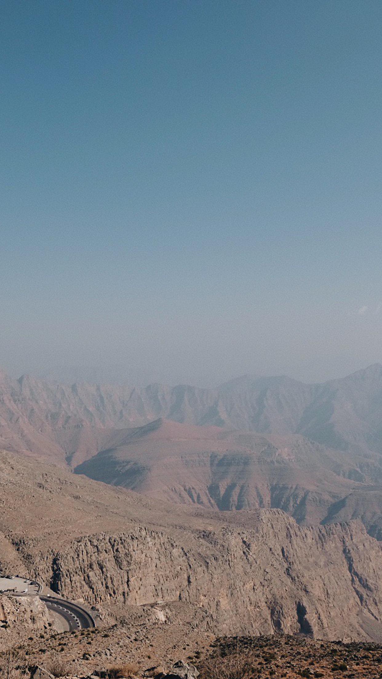 Jebel Jais, United Arab Emirates.