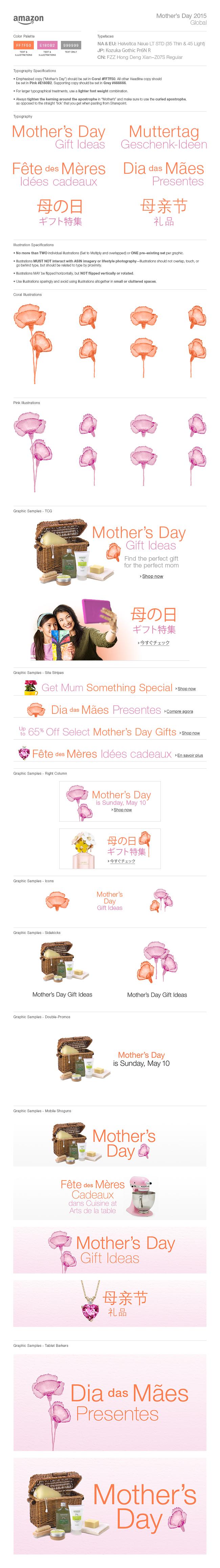 2015_mothers-day_styleguide.jpg
