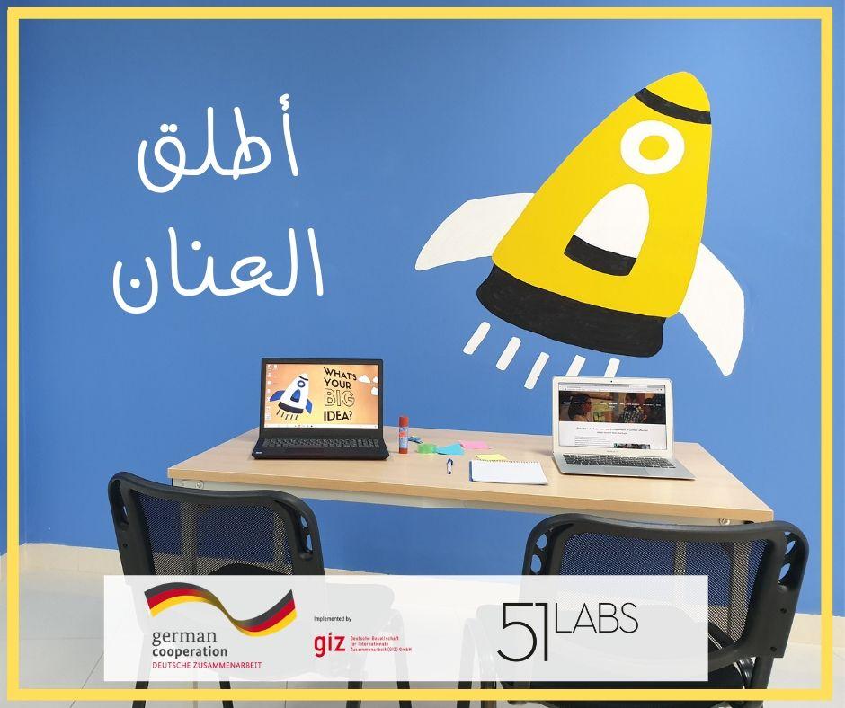 Arabic Ignite 2.jpg