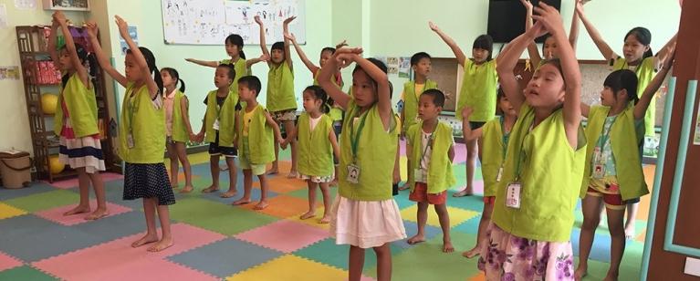 children_in_workplace_kindergarten.jpg