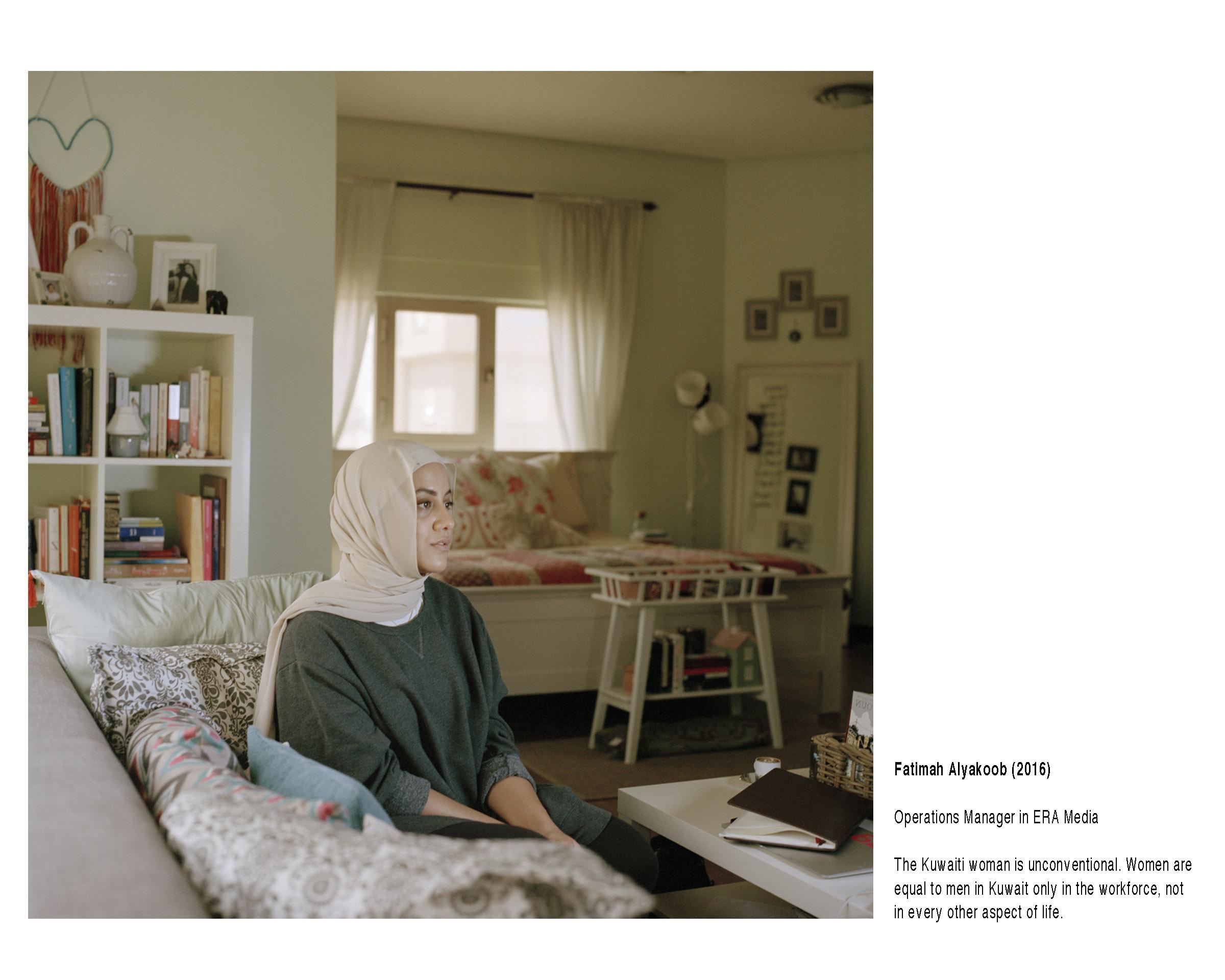 Fatimah Alyakoob.jpg