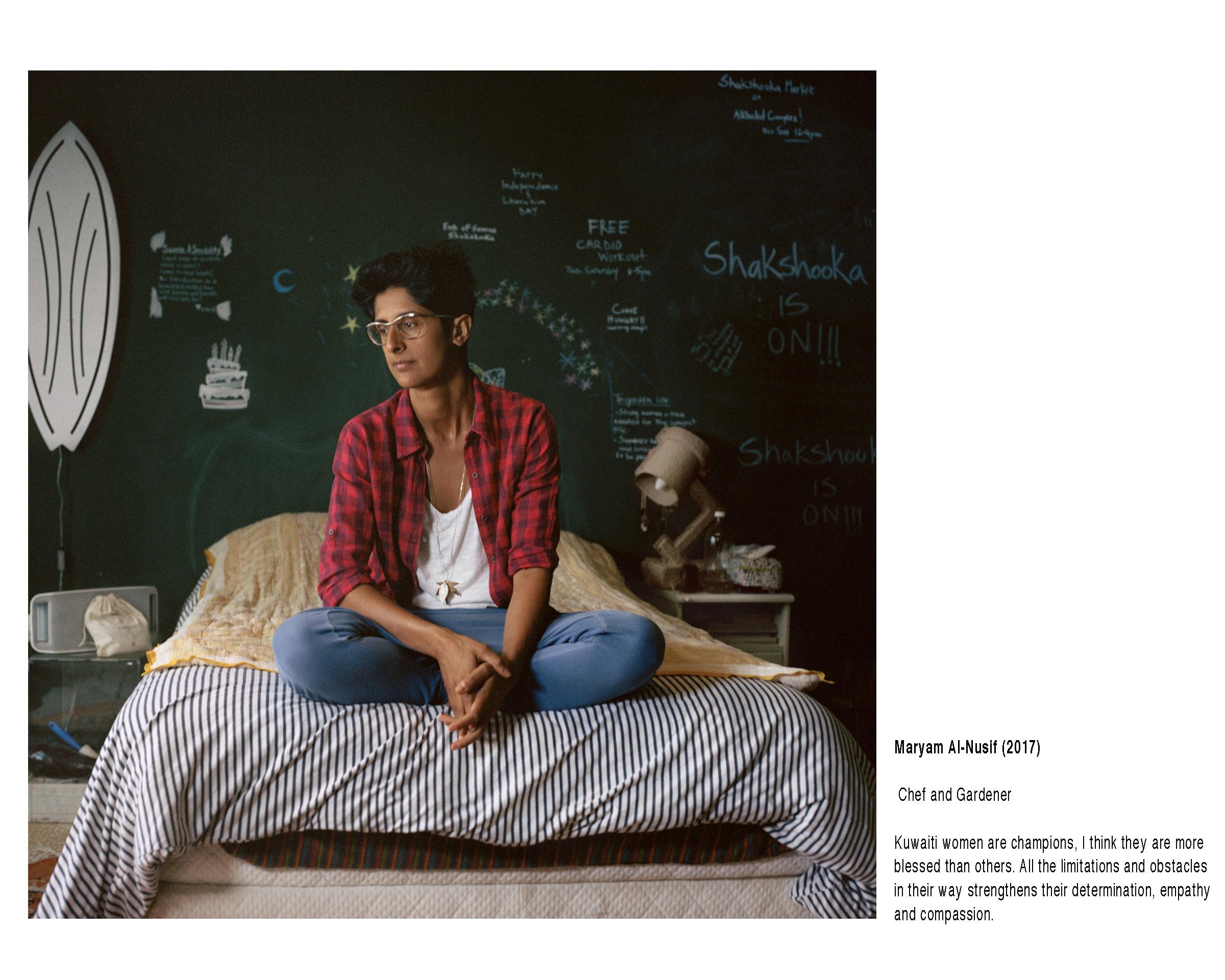 Maryam Al-Nusif .jpg