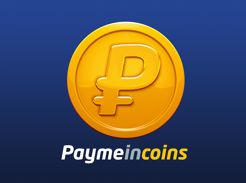 Paymeincoins1.jpg