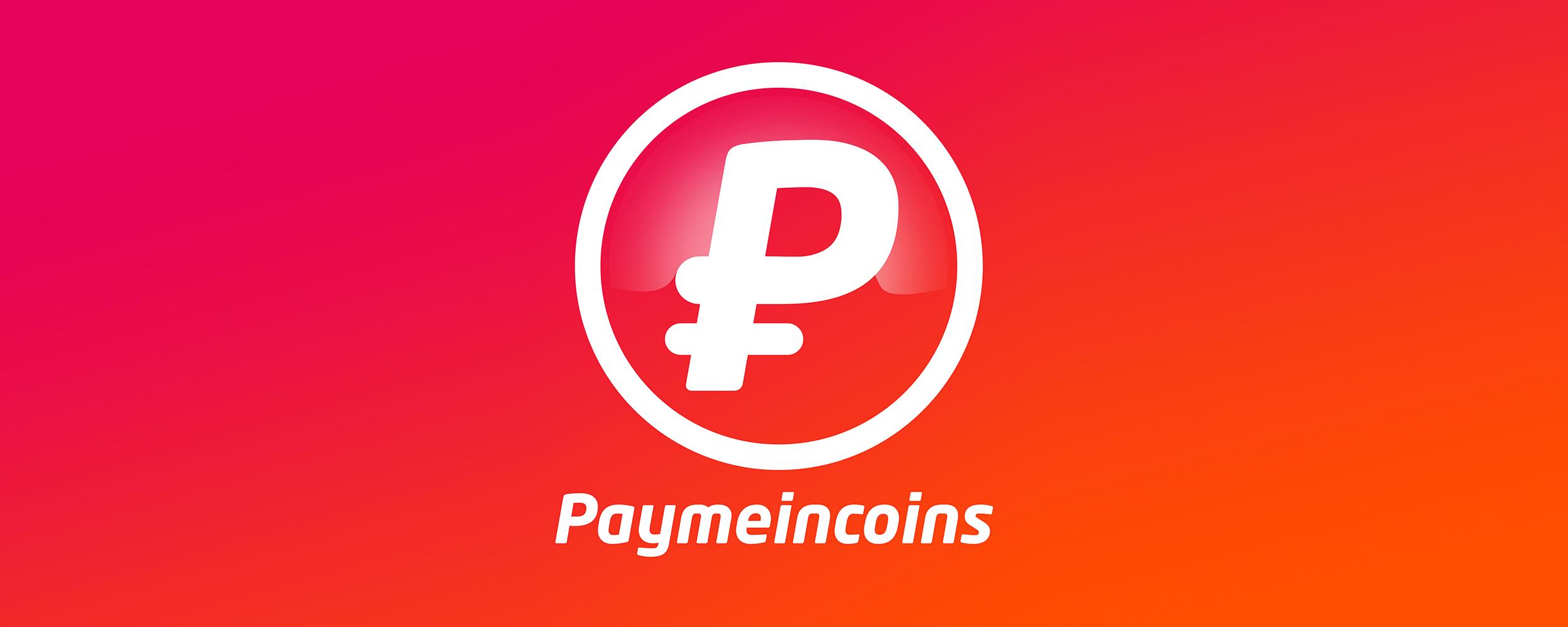 Paymeincoins2.1.jpg