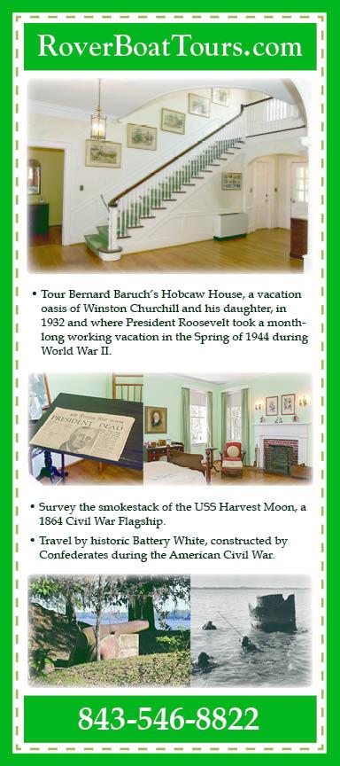 Hobcaw House Boat Tour Brochure Green Final REDO2.jpg