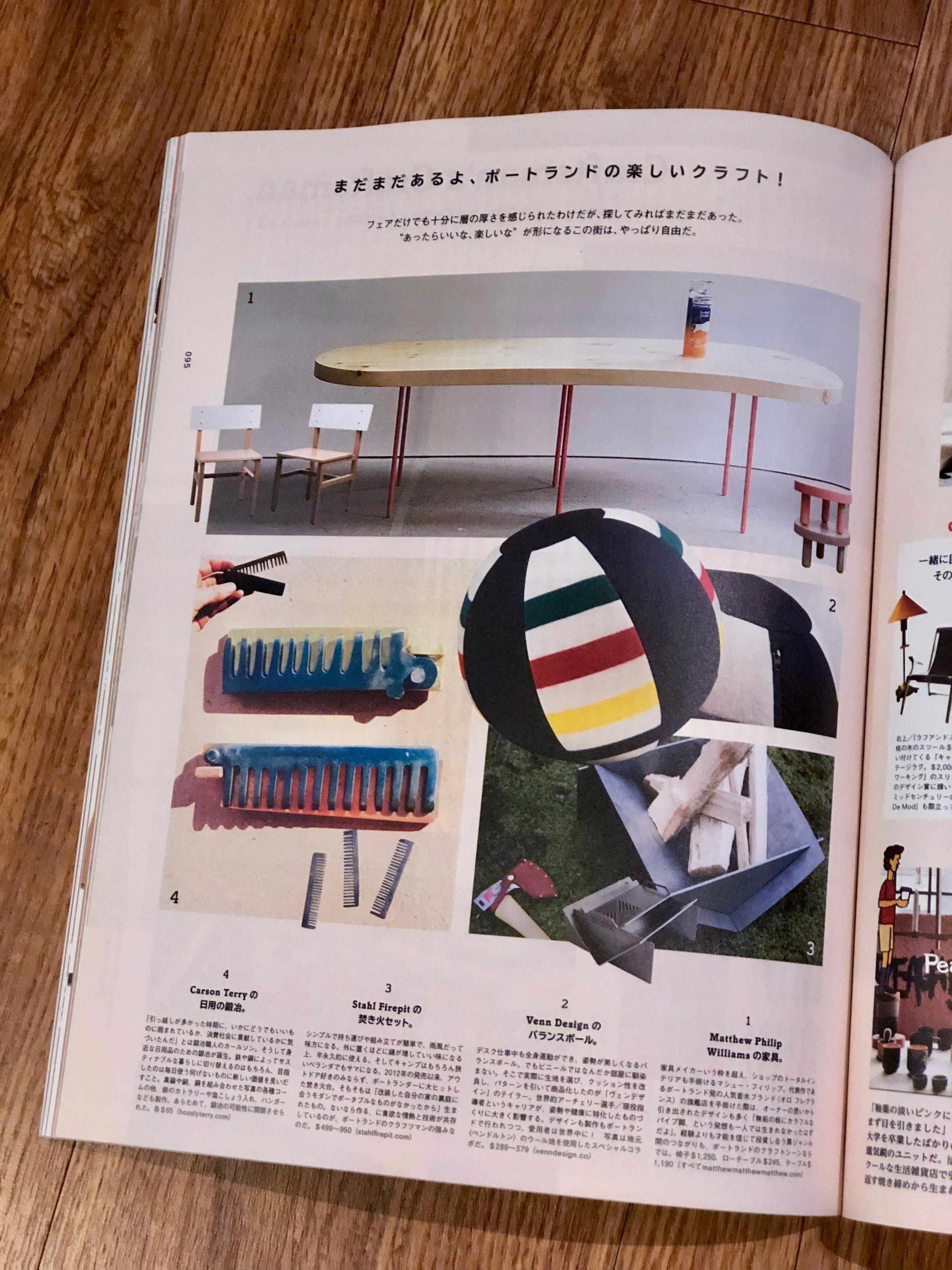Popeye Magazine Craftsmanship feature on Venn Design