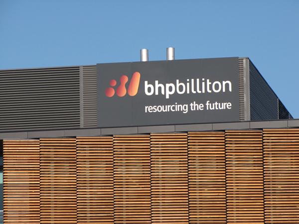 BHB Billiton - Sky Sign Wollongong