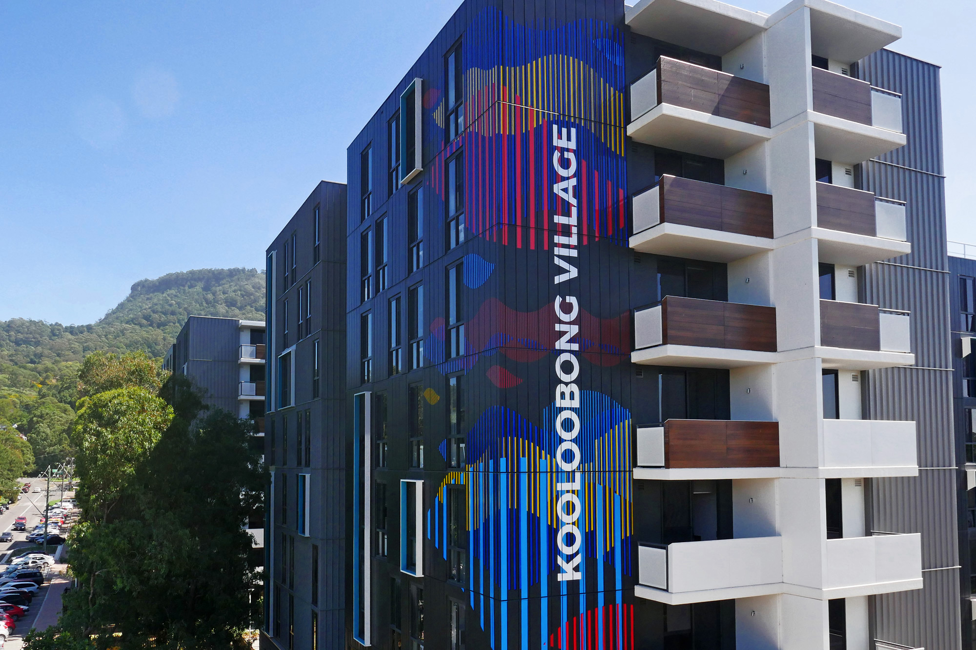 UOW Kooloobong - Building Sign