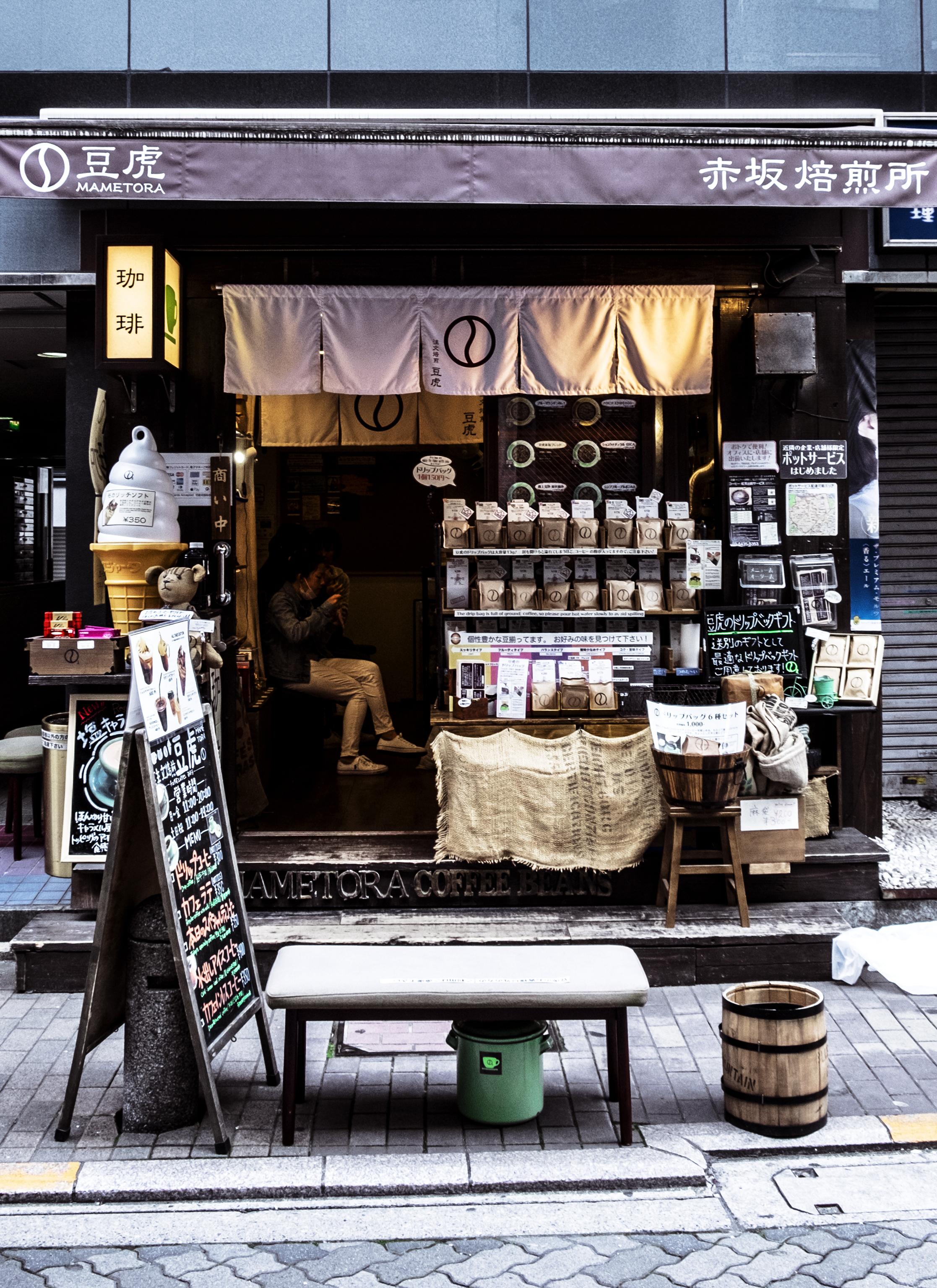 akasakacoffee6.jpg