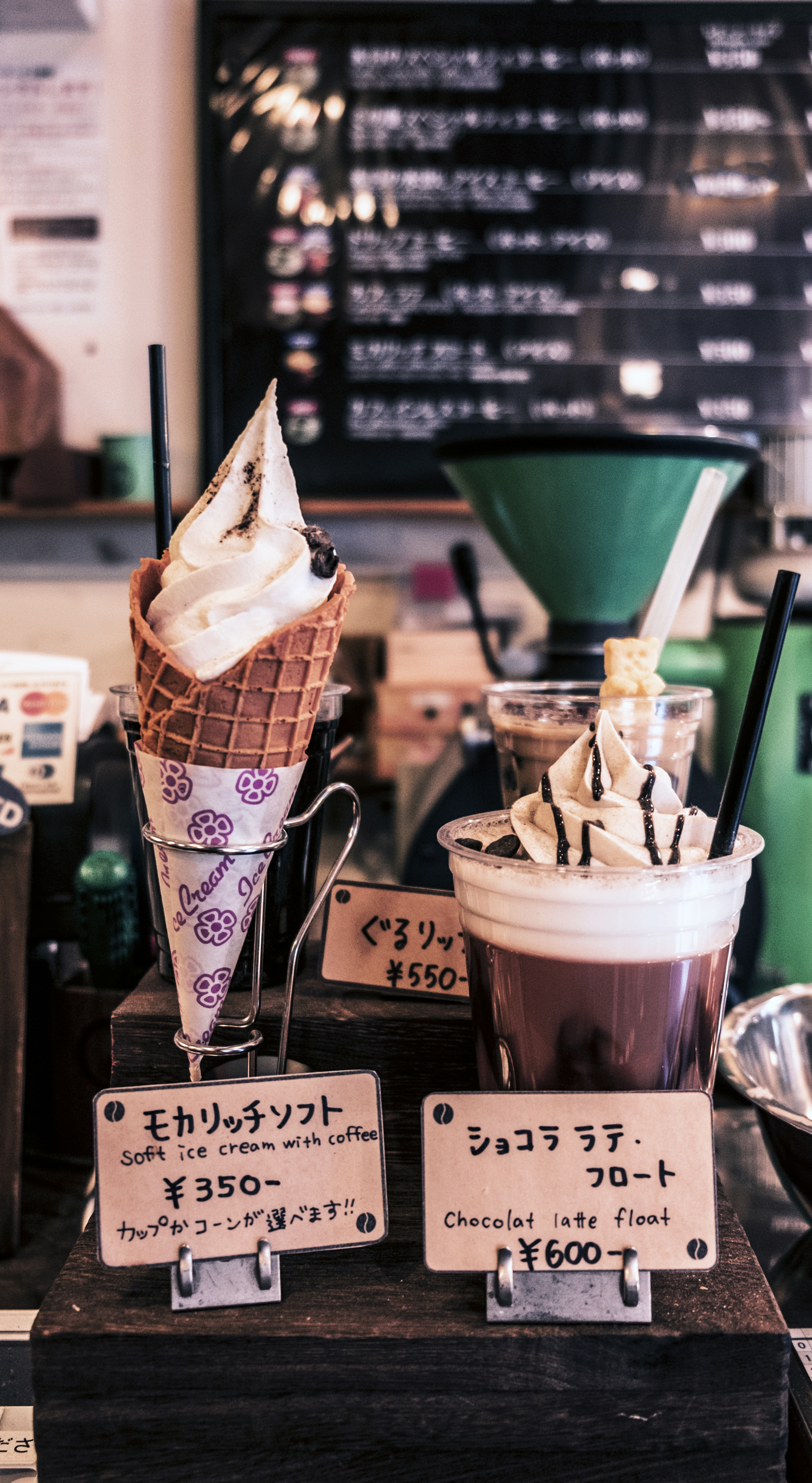 akasakacoffee4.jpg