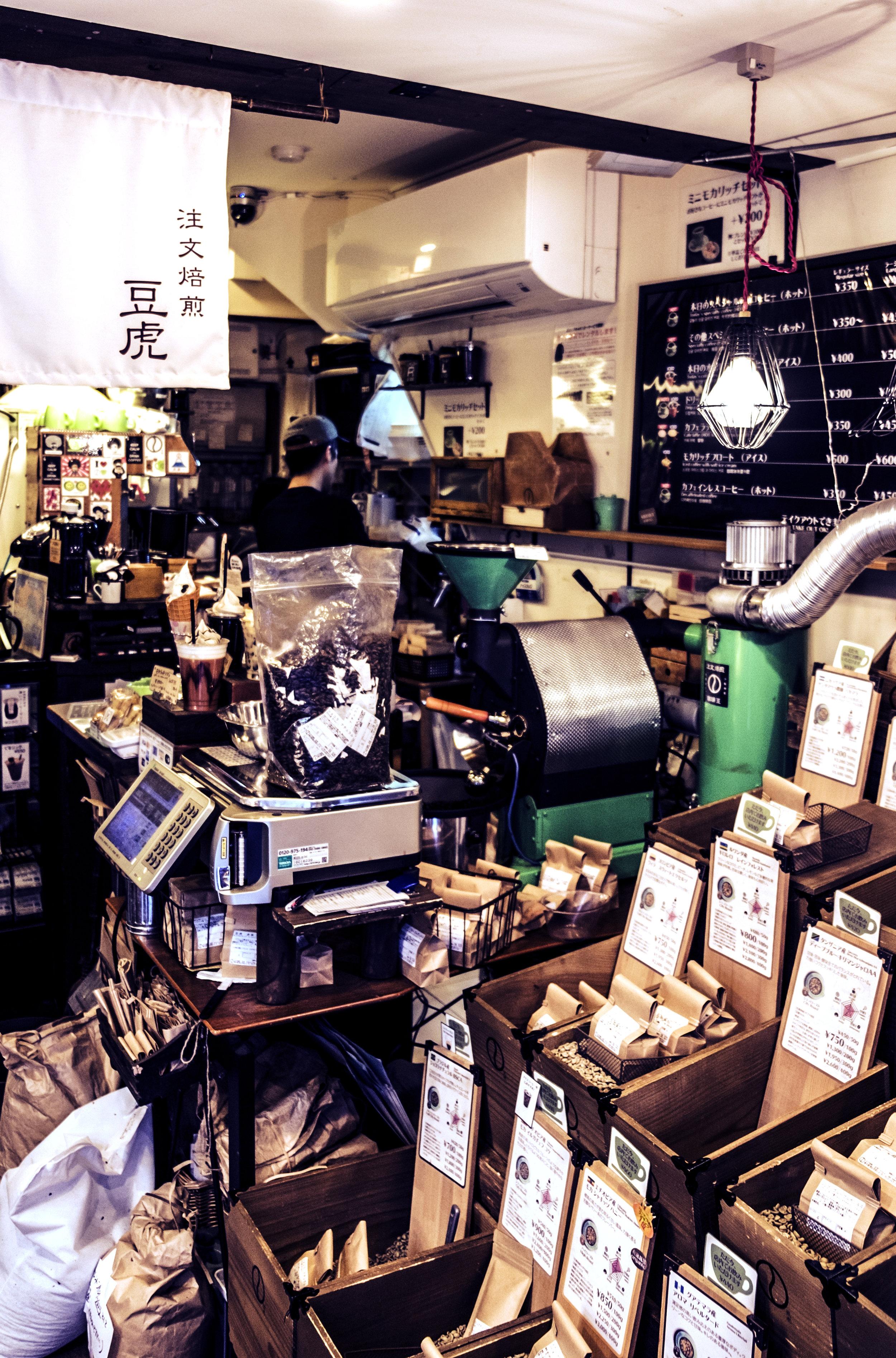 coffeeakasaka2.jpg