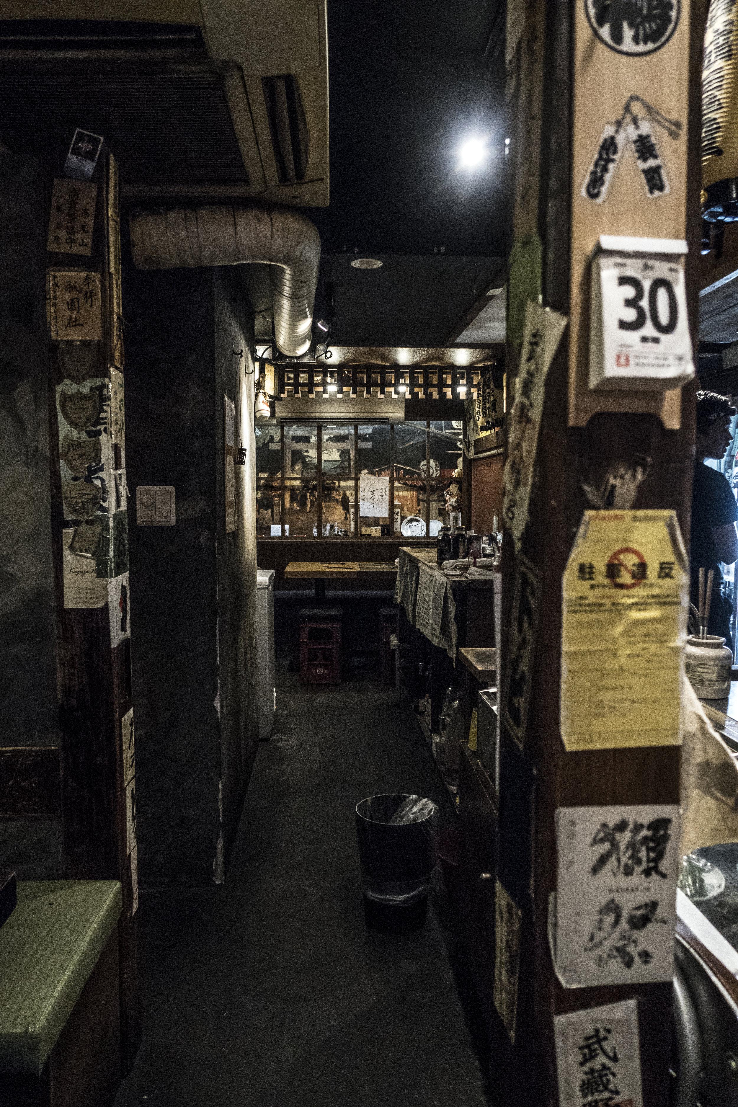 Bakawarai Kichijoji Izakaya inside