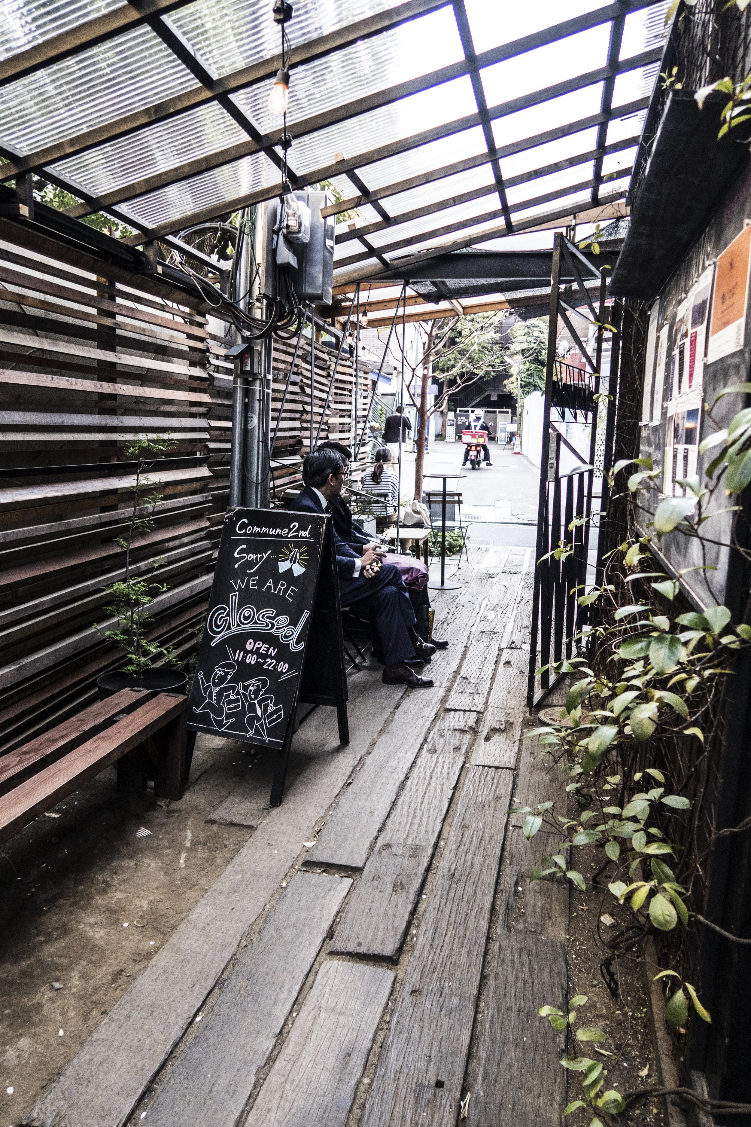 Shozo coffee house Harajuku inside