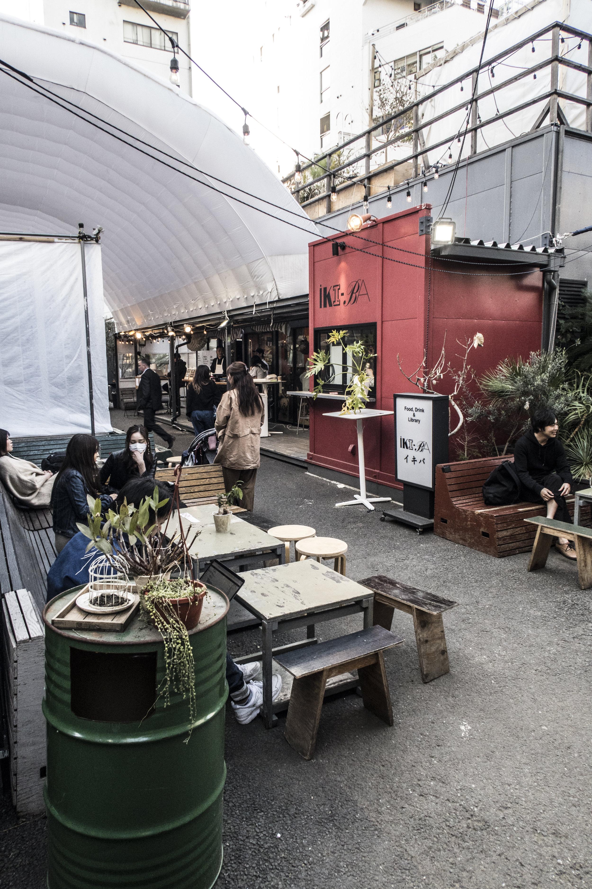 Shozo coffee house Harajuku commune 2nd
