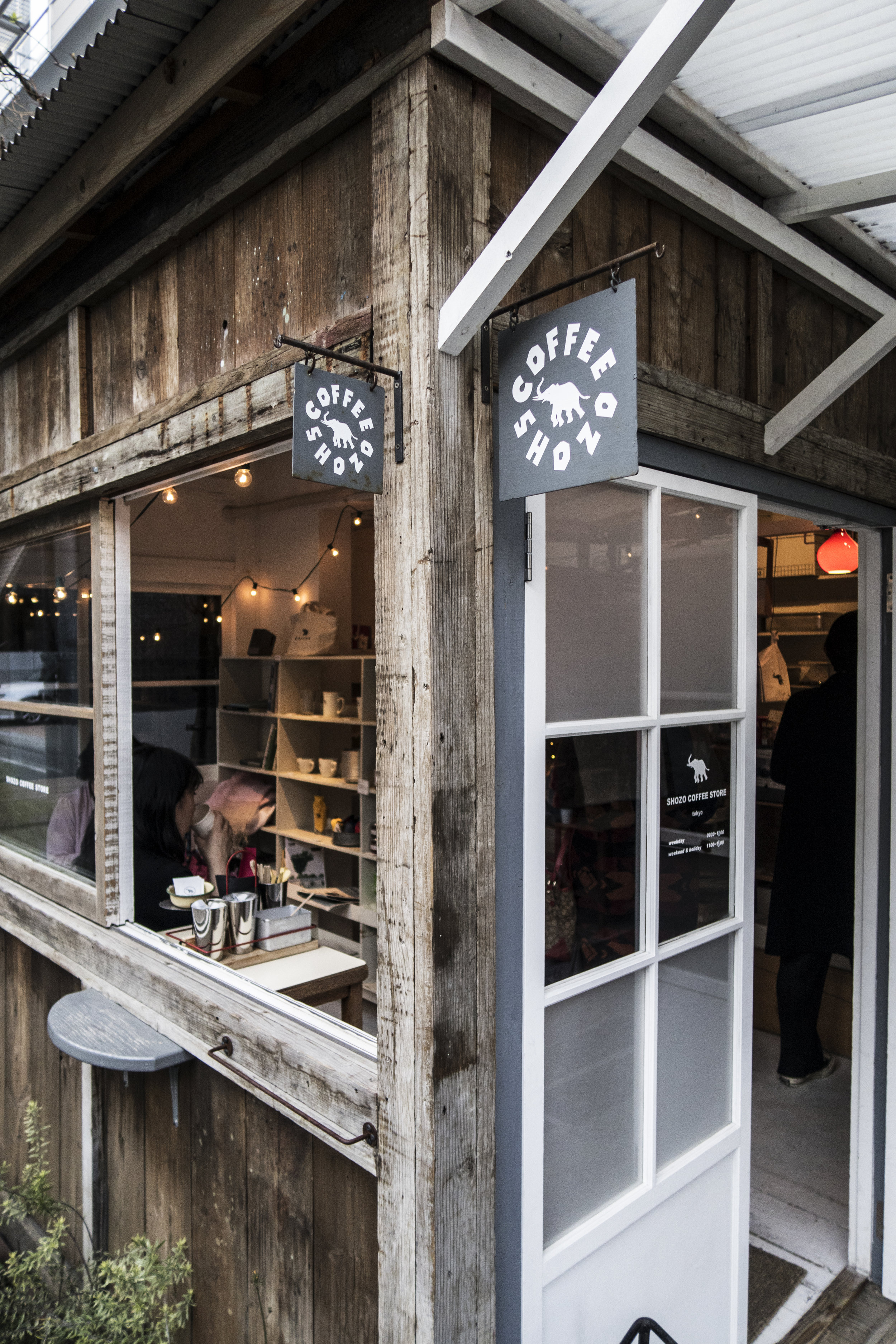 Shozo coffee house Harajuku exterior