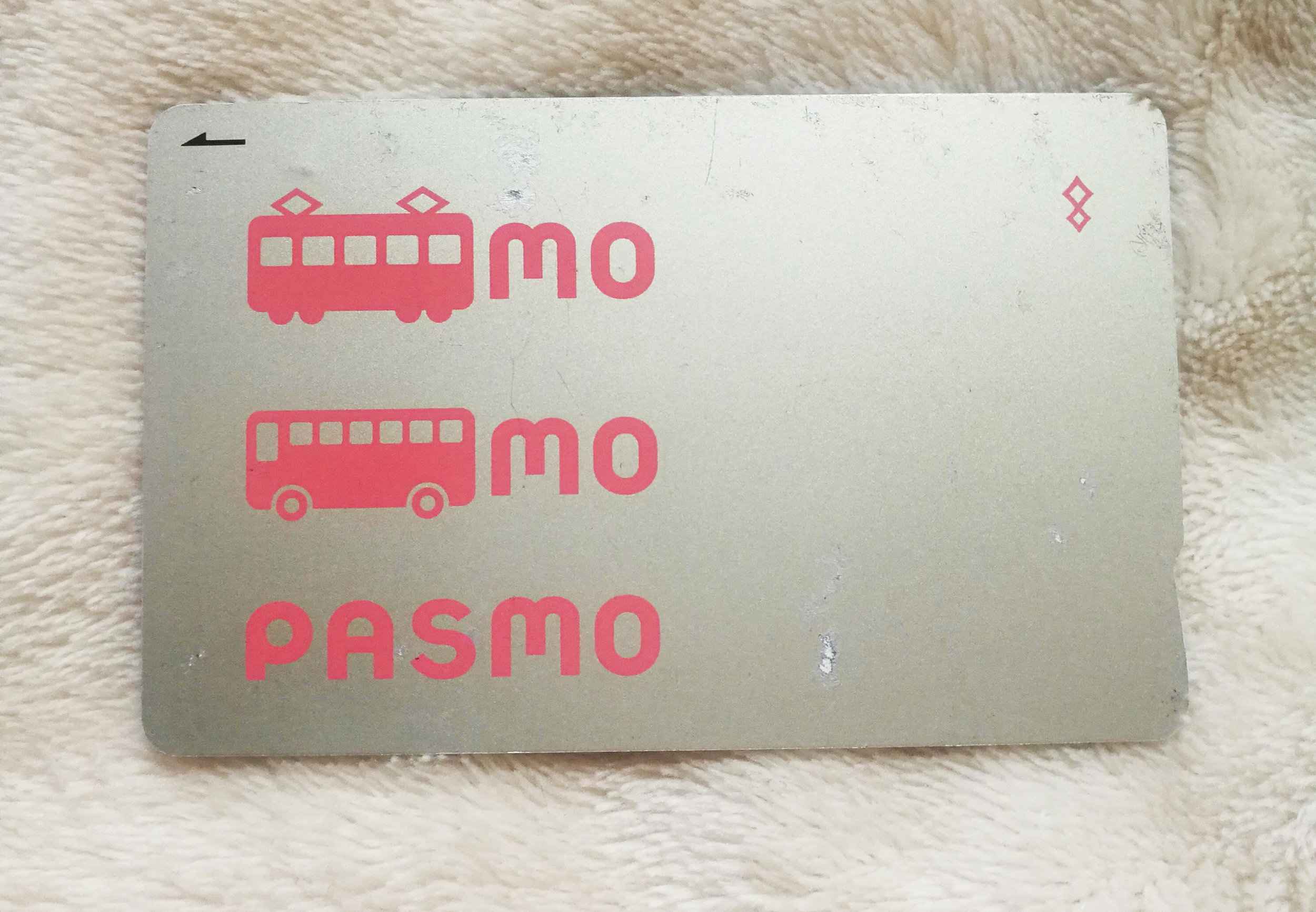 pasmo IC card Suica card alternative
