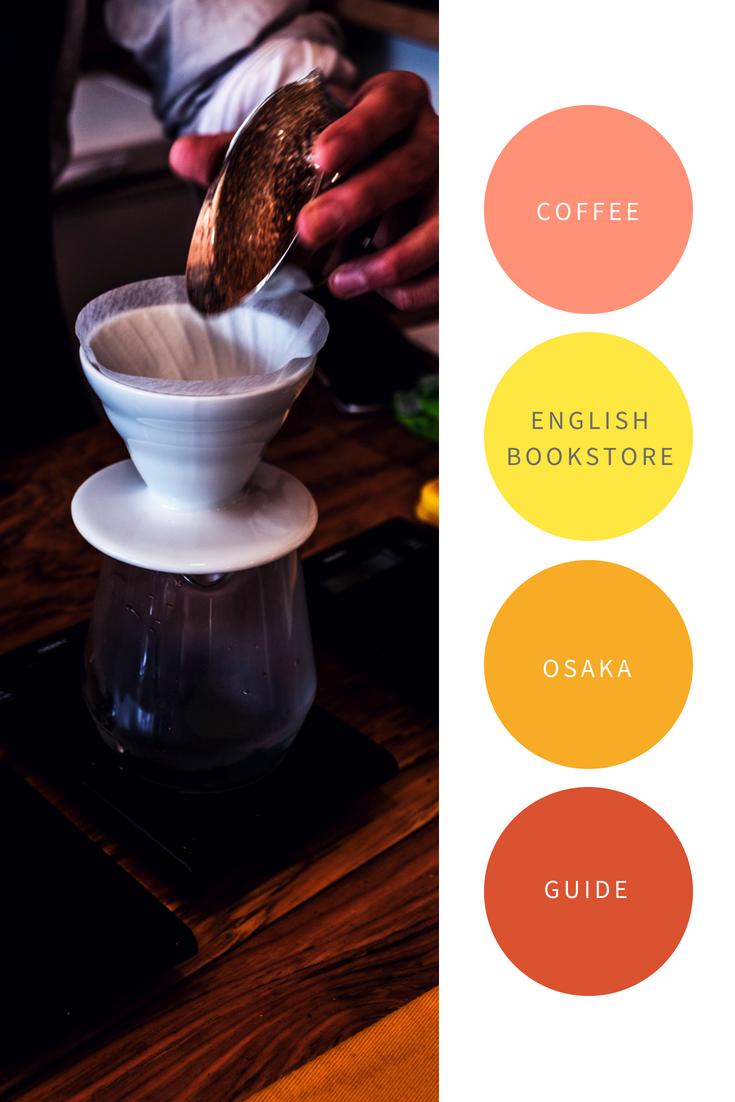 osaru coffee osaka (2).png