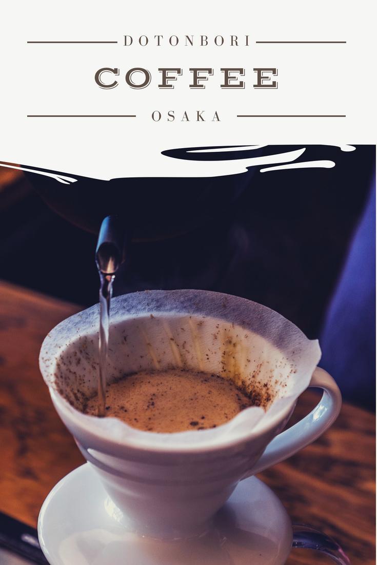 osaru coffee osaka (1).png