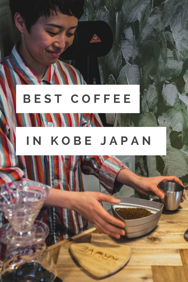 BEYOND COFFEE ROASTERS KOBE (3).png