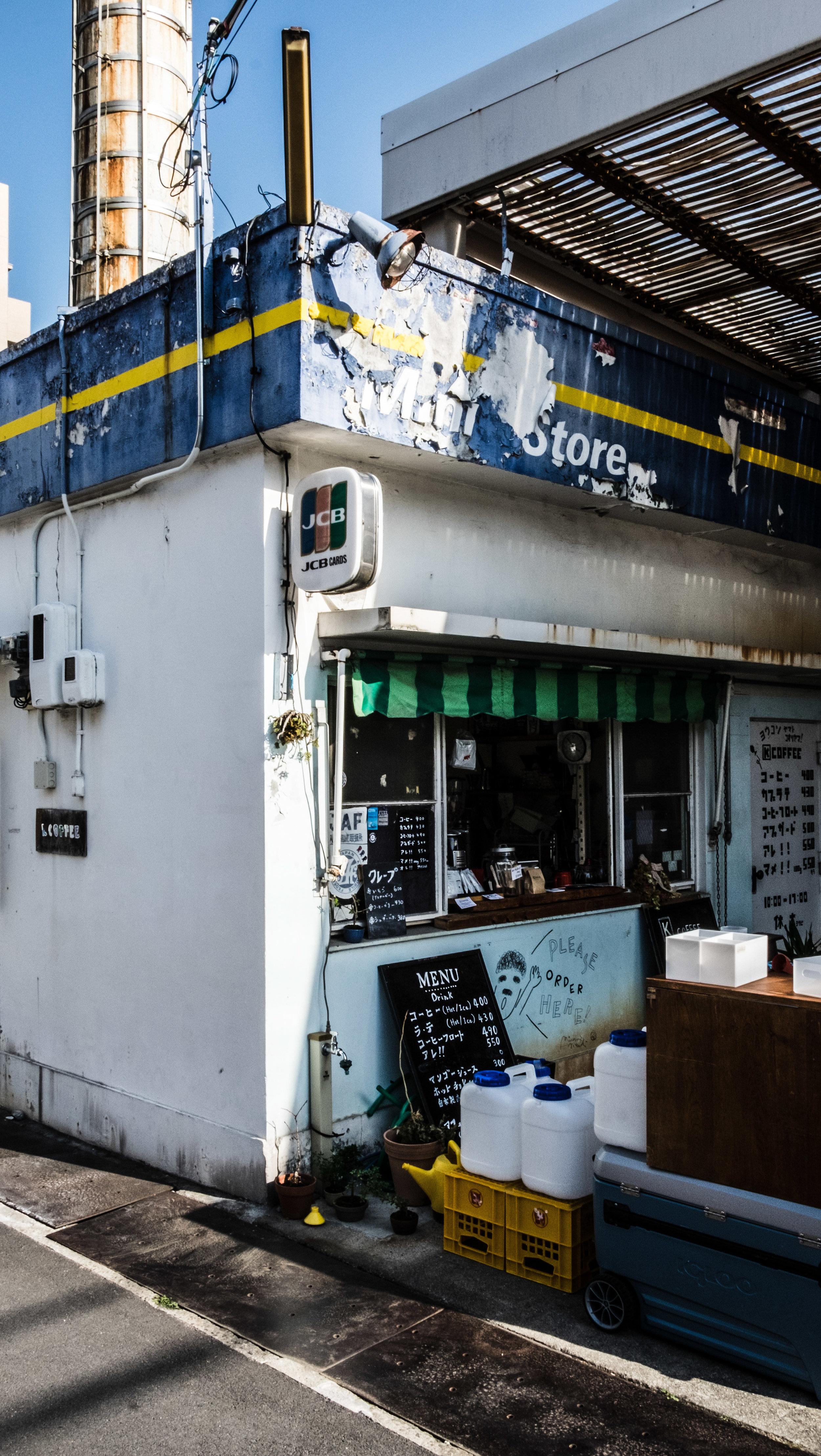 naracoffee5.jpg