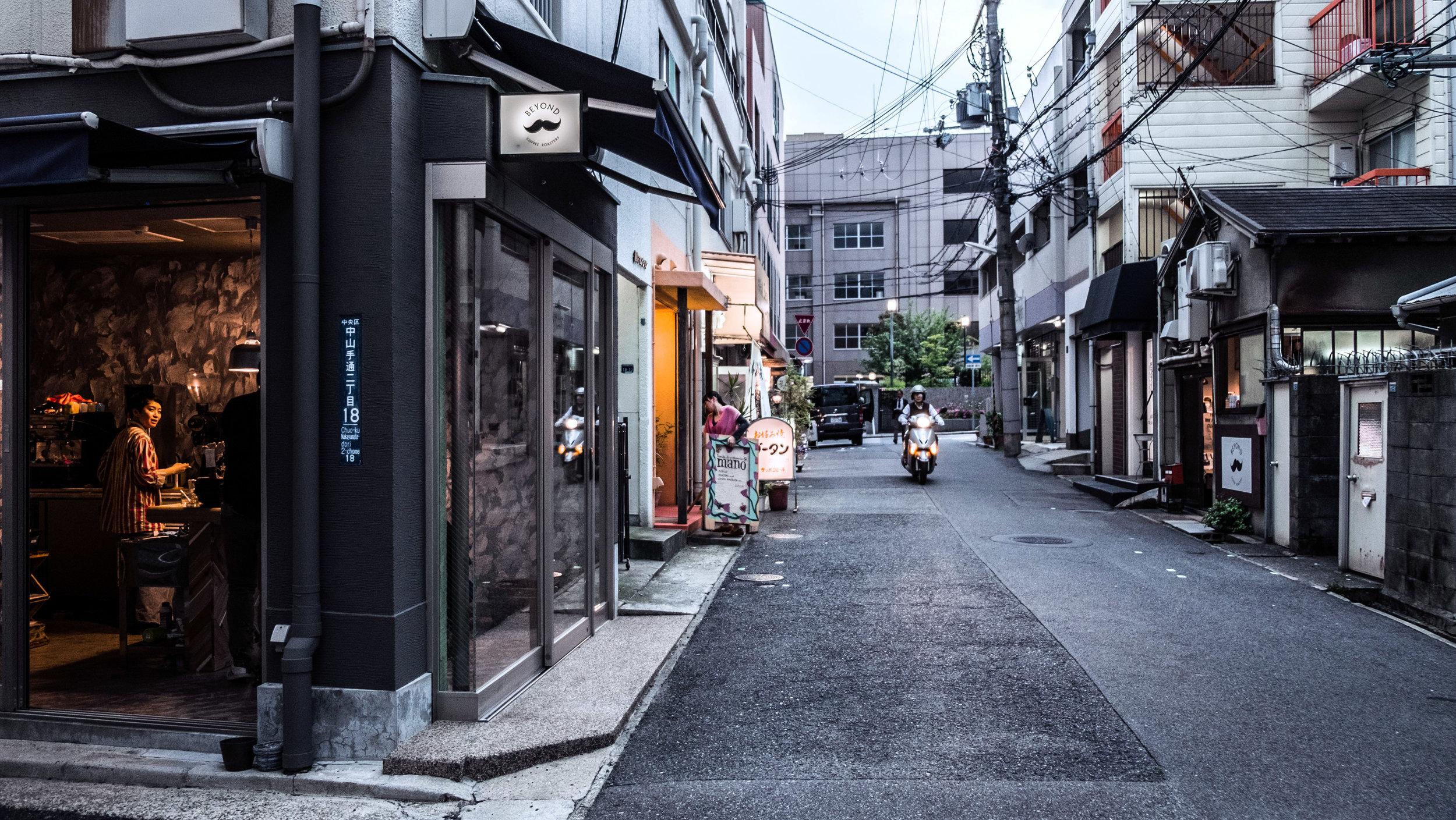 Beyond coffee roasters street view