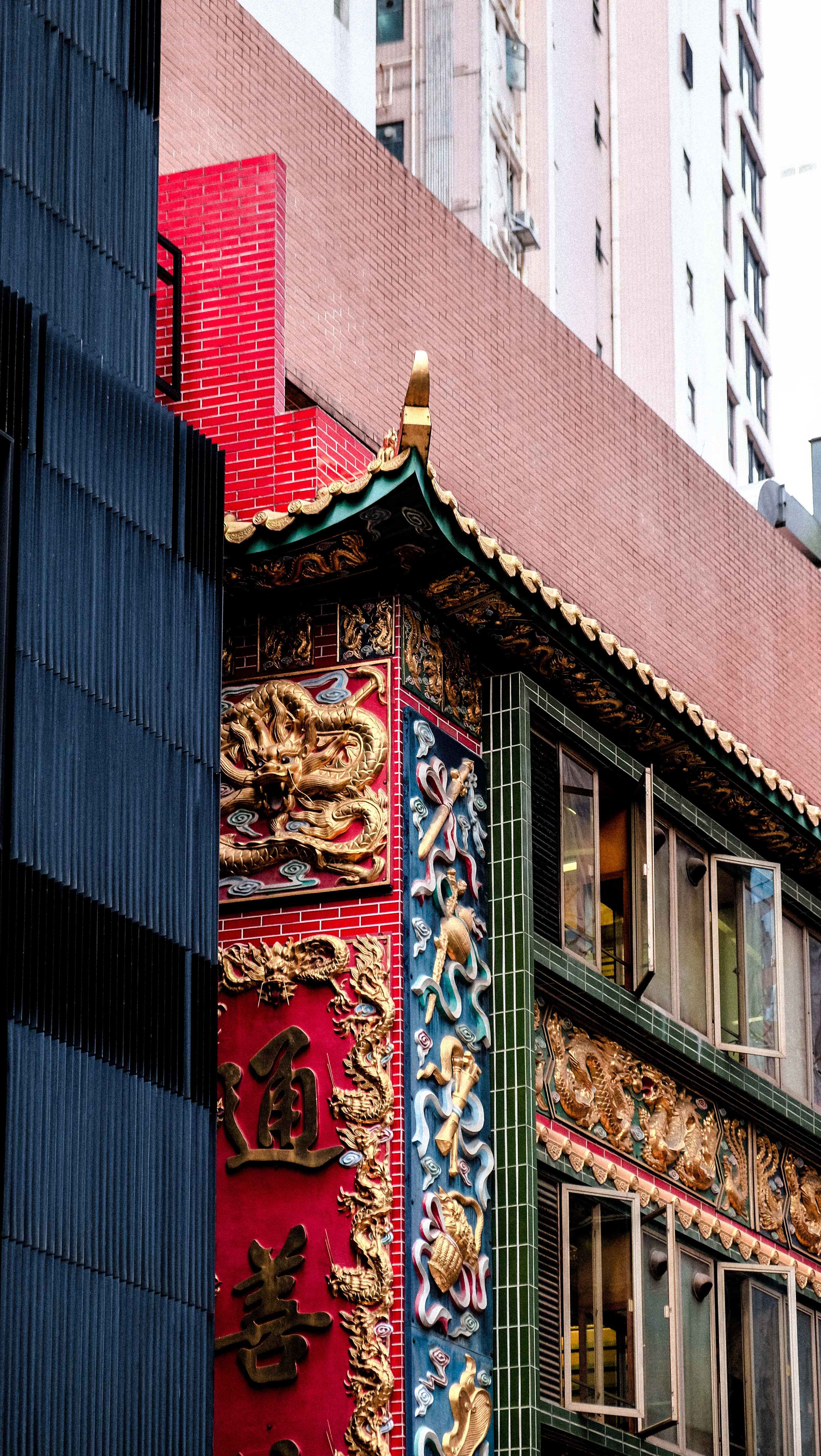 Central Hong Kong Architecture