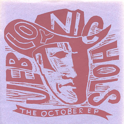 October EP / 2003 ( Green Tes )   CLICK HERE : stream, download / purchase