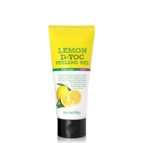 Lemon Peeling Gel Secret Key.jpg