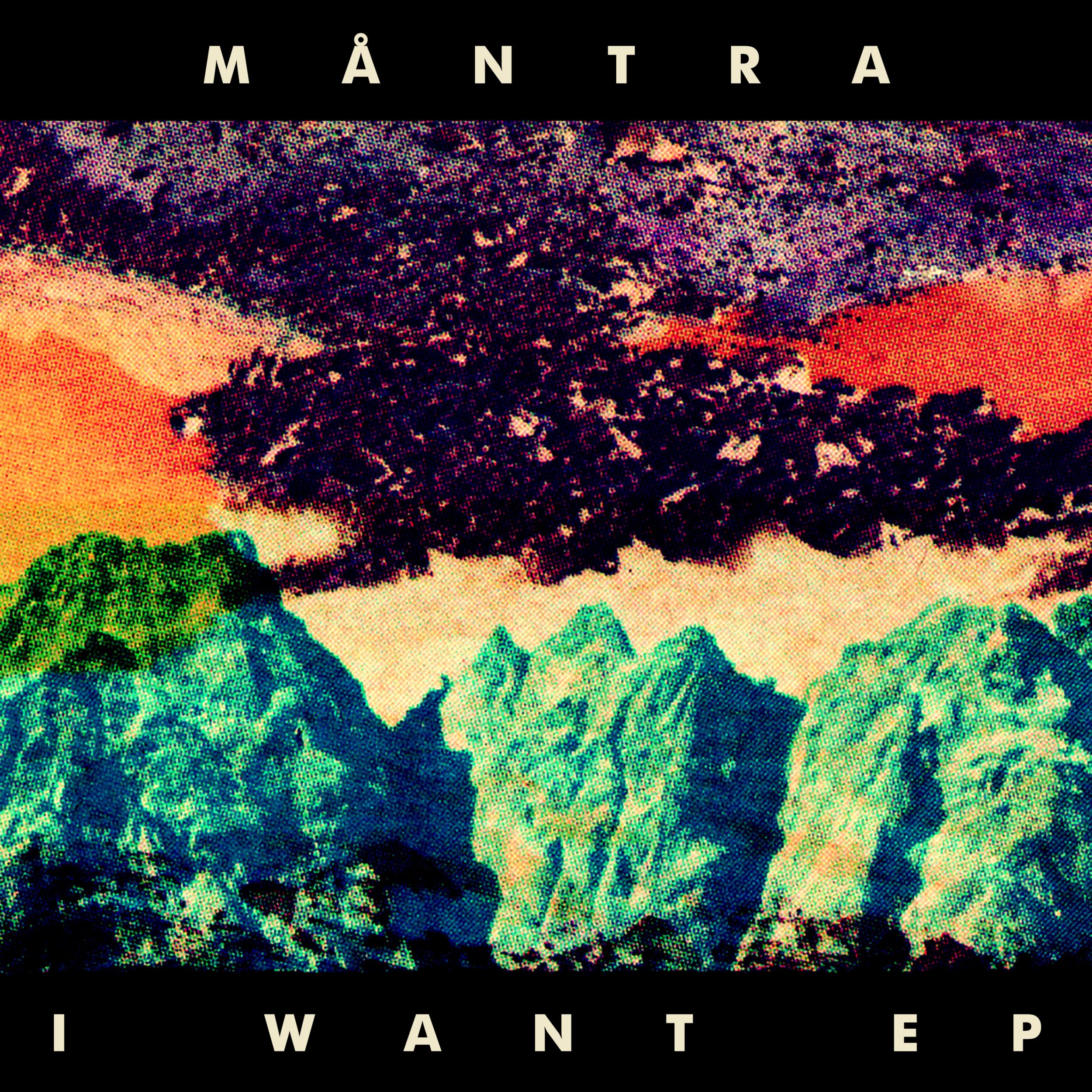 I Want EP artwork.png