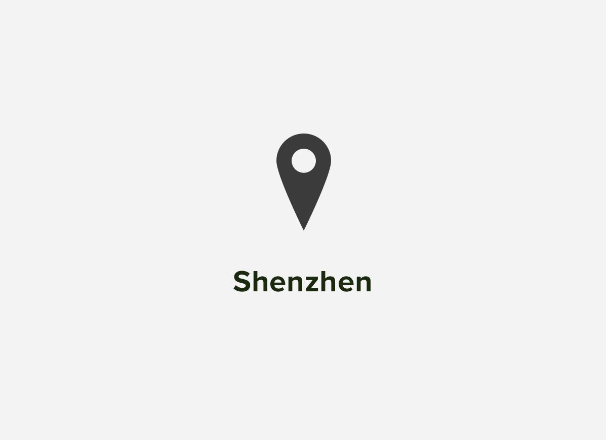 Shenzen.png