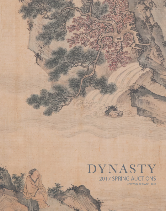 2017 Dynasty Spring Auctions Asian Art Works.png