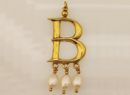 B for Boleyn or beheading if your'e less charitable…