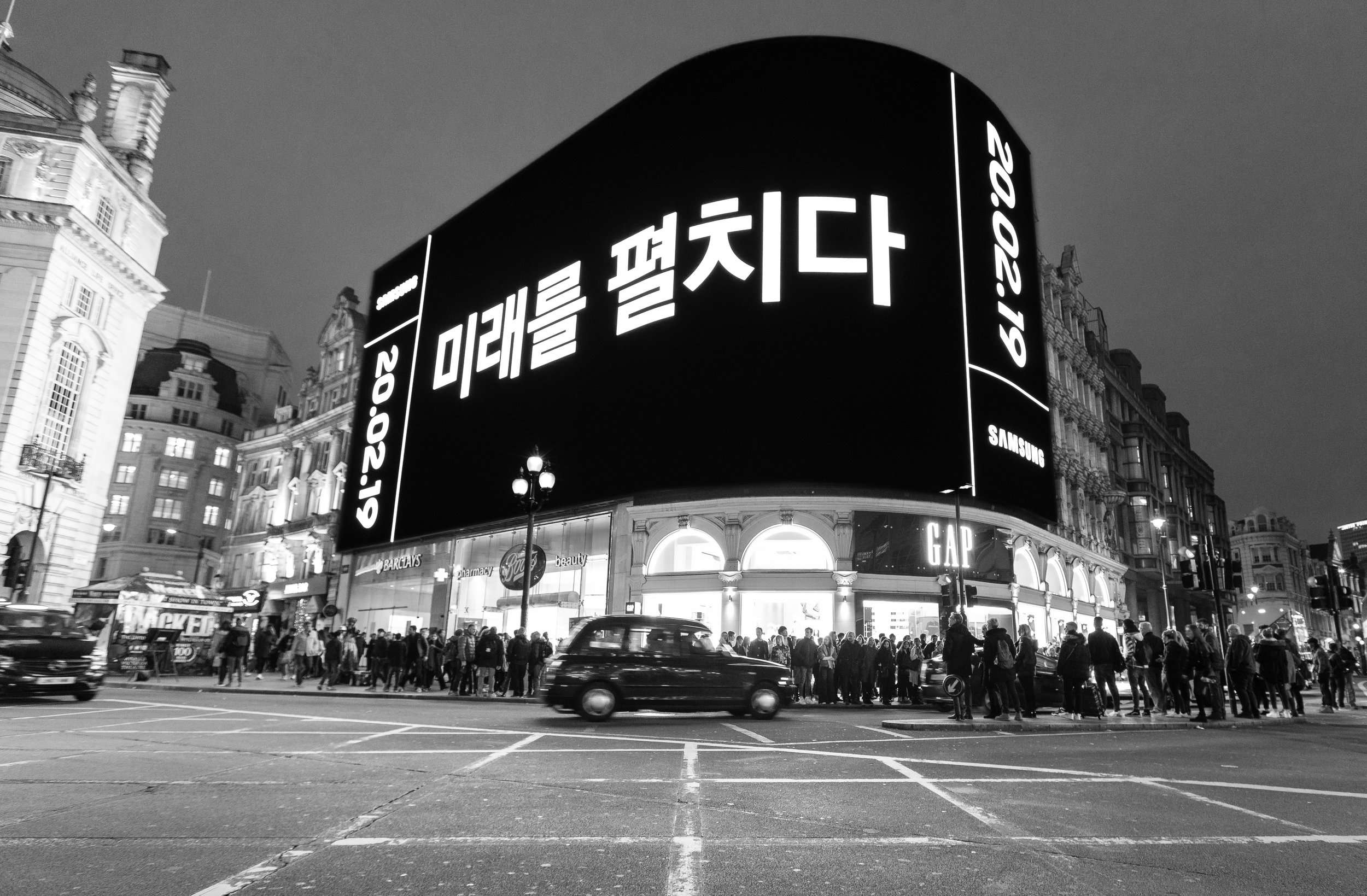 Picadilly Circus | London